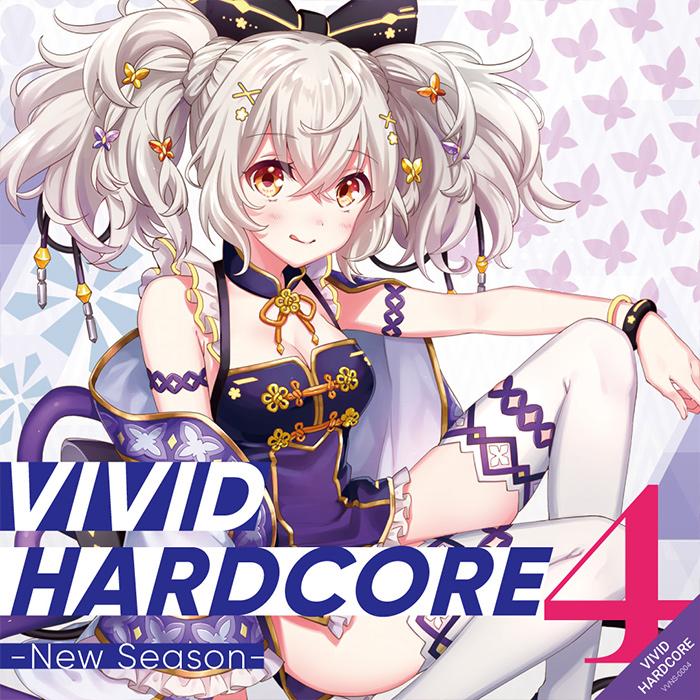 http://vividhardcore.net/VVNS0004/img/jacket_small.jpg